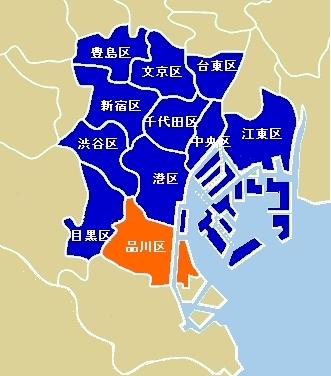 店舗物件・オフィス物件賃貸【東京建物不動産販売】品川区
