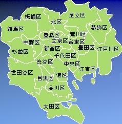 東京23区以外のエリア